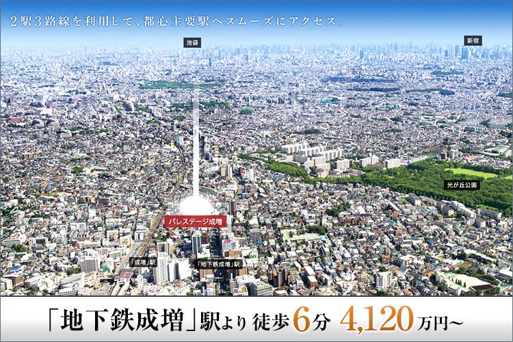 ■ 東京を躍動し、都心をくつろぐ贅沢な日常。