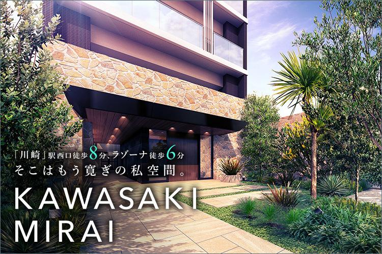 ■JR東海道本線・京浜東北線・南武線「川崎」駅からの所要時間
