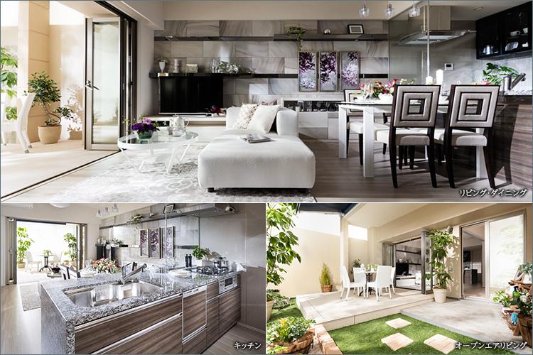 ■開放感に包まれながら暮らしをさらに豊かにする「オープンエアリビング」や「オープンエアスペース・デッキ」等の多彩なプラン