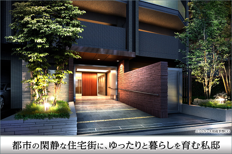 ■第1種住居地域の閑静な住宅街にある「南向き3LDK住戸中心」の邸宅。