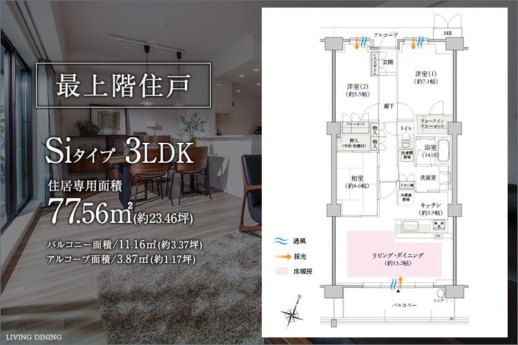 「ジークレフ・ジオ 神戸本山」の周辺には、日々の暮らしに欠かせない施設がバランスよく整っており、