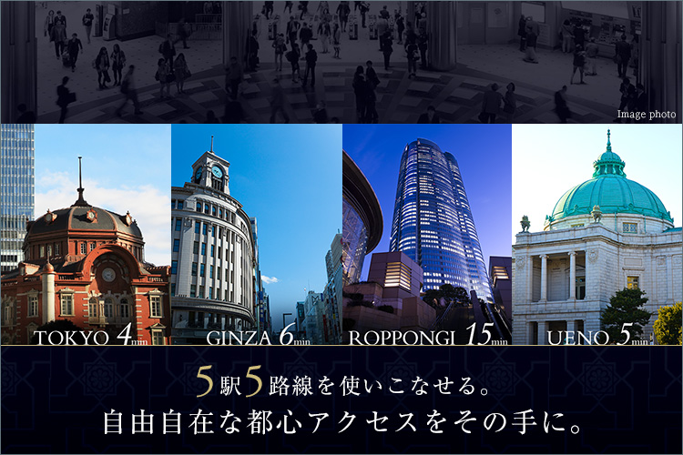 JR線総武線快速・横須賀線で「東京」駅へ直通2駅4分。ビジネスアクセスとしてのJR線、新幹線利用も快適。