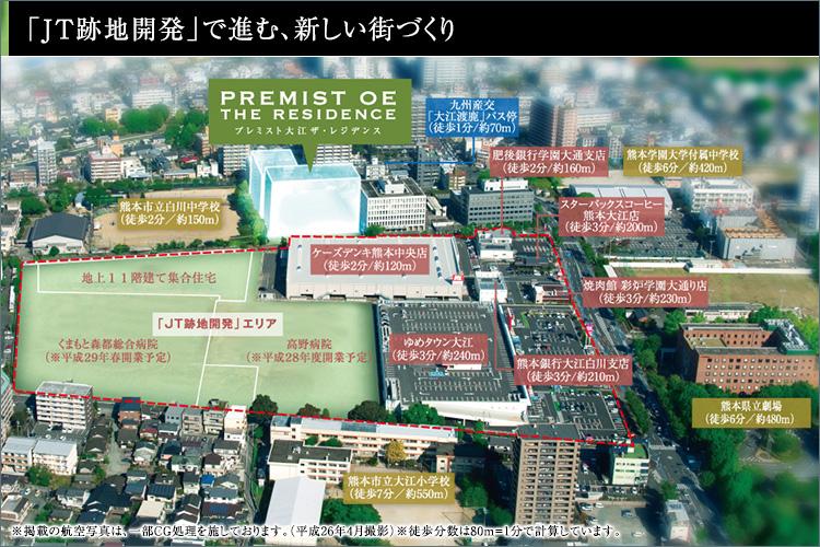 ■徒歩3分の「ゆめタウン大江」をはじめ、多彩な利便施設が充実。