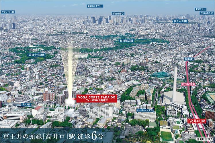 都市再開発が続く先進の街「渋谷」と、人気のエリア「吉祥寺」を結ぶ、都内屈指の人気路線といえる京王井の頭線。
