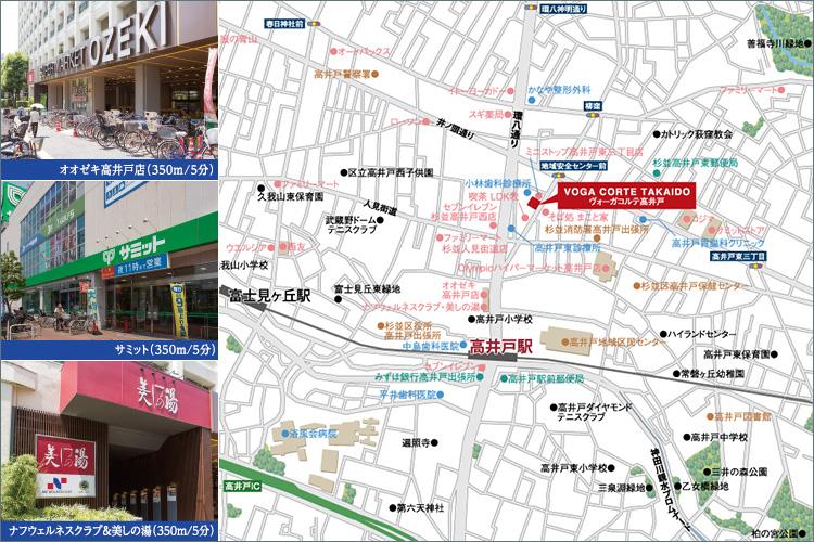 住まいのそばにあるスーパーは、お手頃な価格で高品質の商品が揃うことで評判。