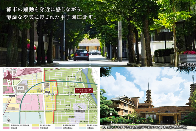 「阪神間モダニズム」の歴史を記憶、