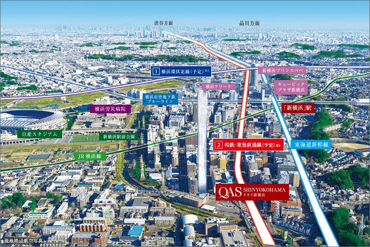 2019年に横浜環状北線、2022年には新線「相鉄・東急直通線」が誕生。