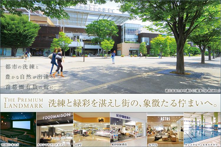 東京都心へ延びるつくばエクスプレス快速、そして柏につながるアーバンパークライン。