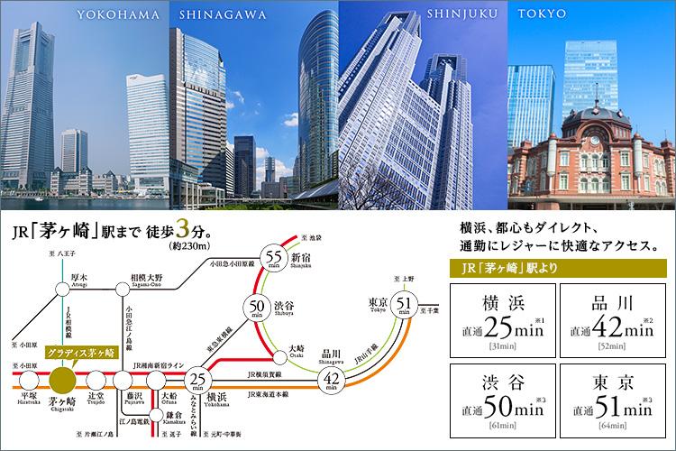 JR茅ヶ崎駅まで徒歩3分(約230m)。