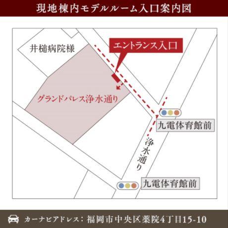 モデルルーム案内図