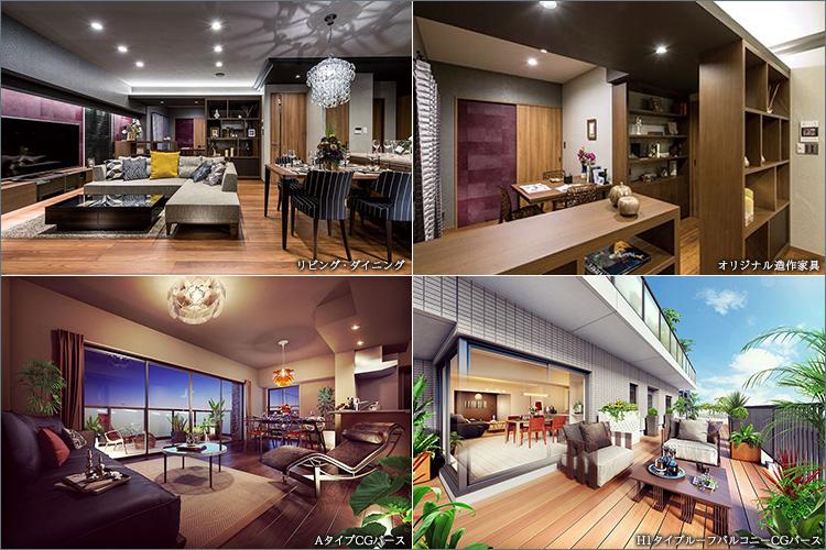 ■貴方だけの一邸を叶える「プレミアムカスタムオーダー」という選択。