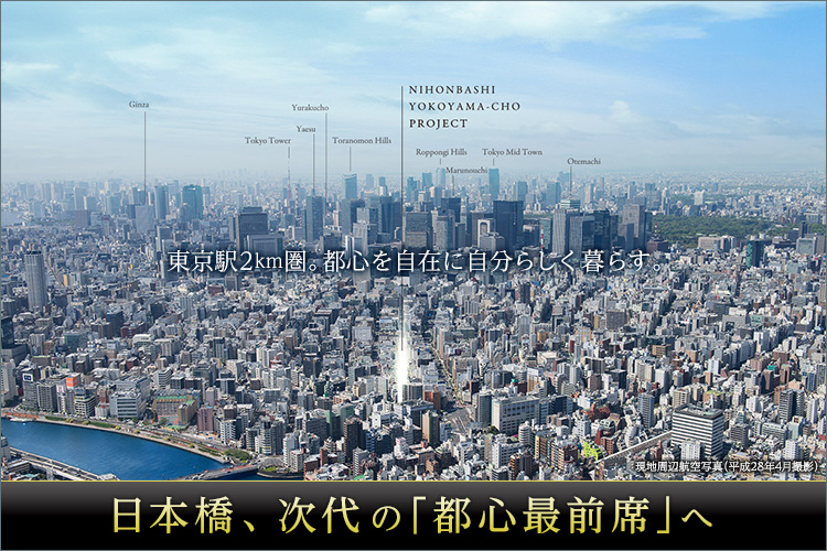■日本橋エリアX駅徒歩1分Xオーダーメイド