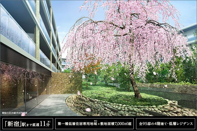 【目指したのは、杜を抱く「邸園」。中庭と豊かな杜を中心とした、回廊型の配棟計画】