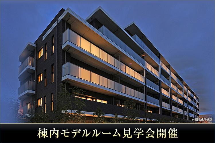 ■いよいよ建物竣工!!【即入居】いただけます。