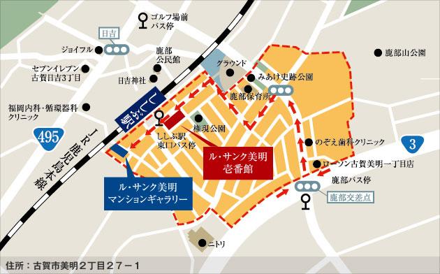 現地・モデルルーム案内図