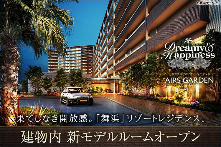 【東京駅直通12分・全222邸】豊富な共用施設を用意。平置駐車場100%・月額500円