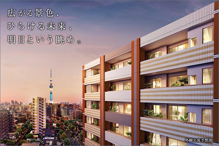穏やかな住宅街に面する立地特性にふさわしい地上13階建ての建築で誕生する「センチュリー青砥」。