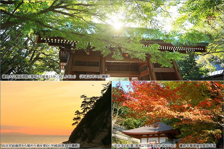 古都の鎌倉。