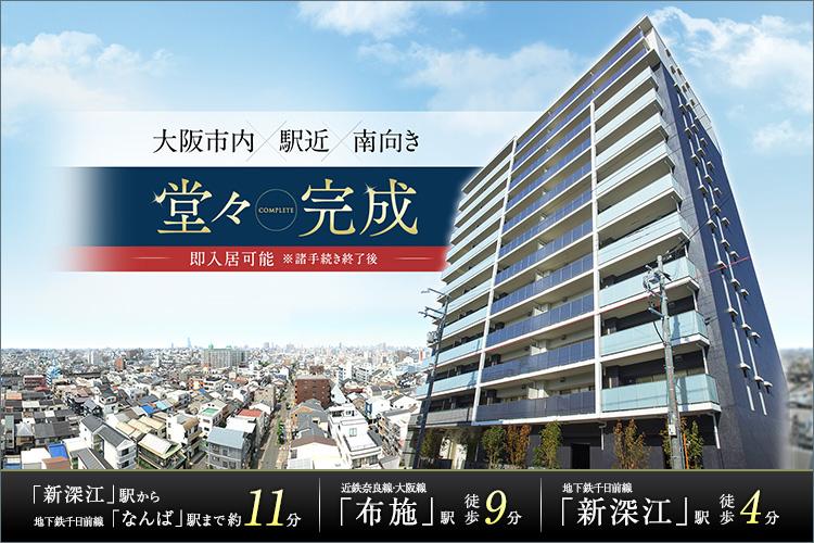 ◆3LDK X WICのお部屋が月々6万円台~で購入可能!