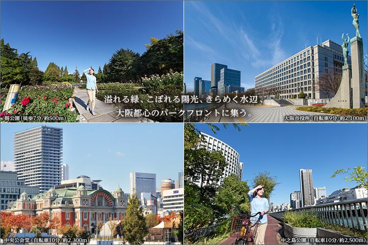 都市型分譲デザイナーズマンション「RASSURER(ラシュレ)」