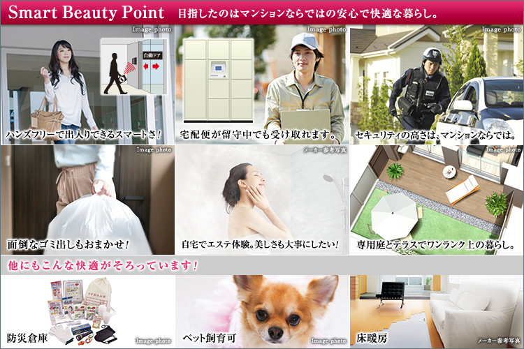 【Smart Beauty Point】