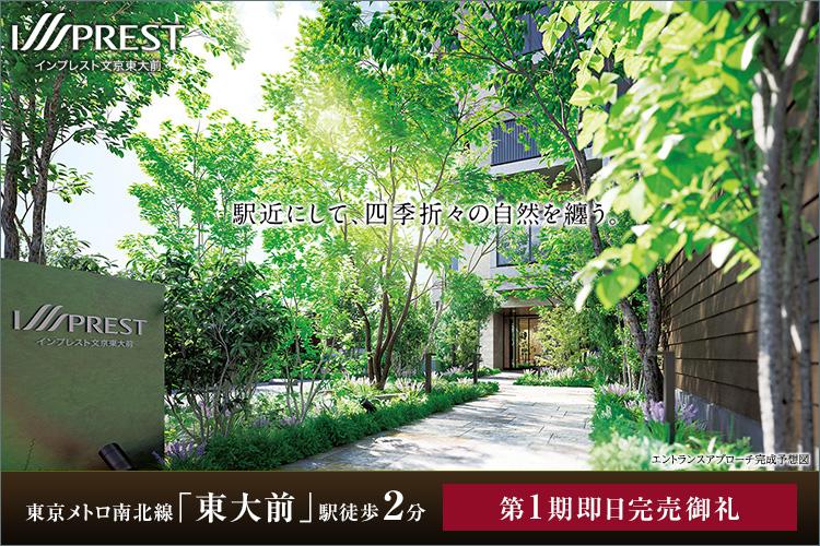 ノスタルジックな原風景を再現した「雑木の庭」。