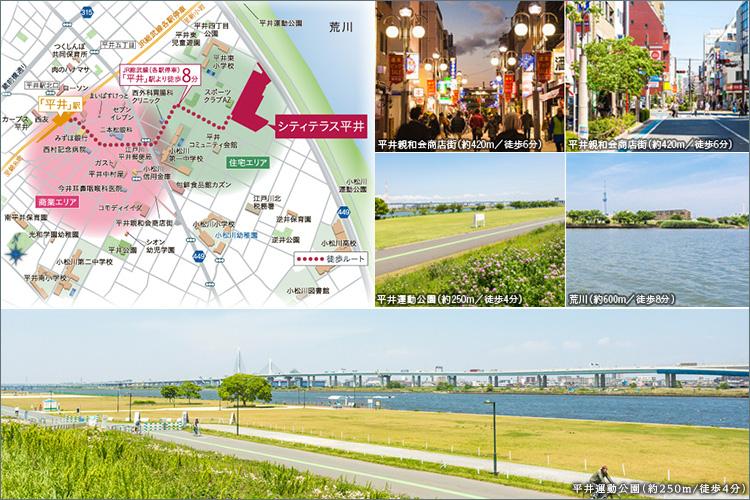 ■江戸川区子育て環境、5つのNo.1