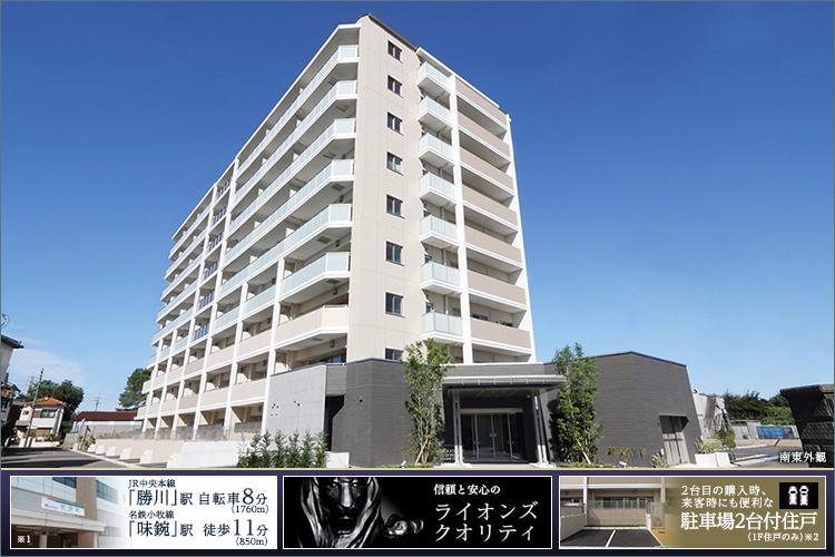■名古屋と隣接する都心の玄関口「春日井市追進町」