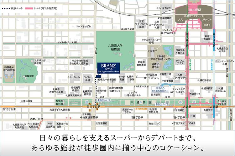 日々の暮らしを支えるスーパーからデパートまで、あらゆる施設が徒歩圏内に揃う中心のロケーション。