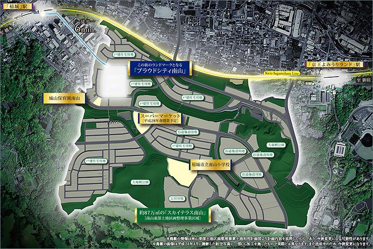 行政・大学・民間企業がサポートする約87万m2の新しい街「スカイテラス南山」。