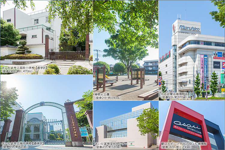 ■文教都市の系譜を受け継ぐ、質の高い教育環境。