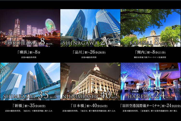 徒歩5分で利用できる上大岡駅より直通で横浜へ1駅8分・品川へ4駅26分、関内へ8分。