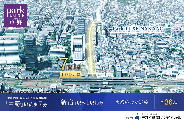 中央線、東西線始発「中野」駅北口より徒歩7分。1K・25.71m2~1LDK・40.37m2、全36邸。