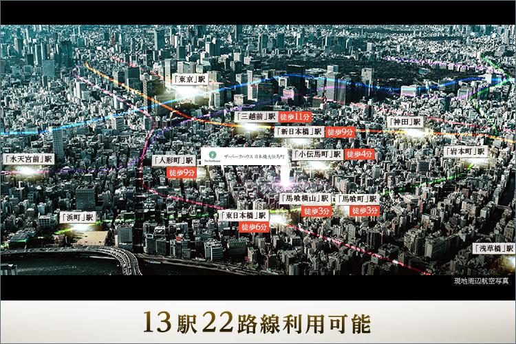 東京メトロ日比谷線 「小伝馬町」駅 徒歩4分(約310m)