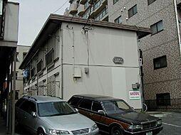 小倉コーポB 宮前町1丁目