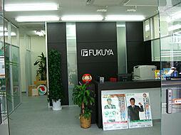 株式会社福屋不動産販売 明石店