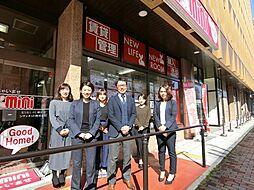 ミニミニFC明石店 シティネット株式会社