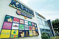 ショッピングタウン・カリブ梅島店 約450m(徒歩6分)