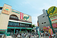 ココスナカムラ梅島店 約580m(徒歩8分)