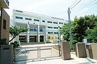 第九中学校 約520m(徒歩7分)