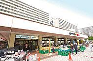 グルメシティ豊島団地店 約680m(徒歩9分)
