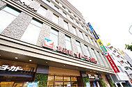 イトーヨーカドー食品館王子店 約1,120m(徒歩14分)