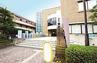 豊島区民センター(豊島ふれあい館) 約350m(徒歩5分)
