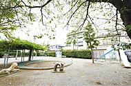 豊島七丁目南児童遊園 約150m(徒歩2分)