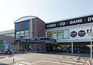 TSUTAYA片倉店 約1,360m(徒歩17分)