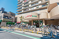 コモディイイダ西川口店 約520m(徒歩7分)