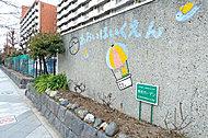 青井保育園 約470m(徒歩6分)
