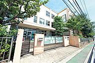 弘道小学校 約620m(徒歩8分)