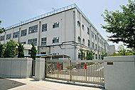 高野小学校 約920m(徒歩12分)
