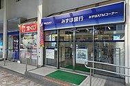 みずほ銀行千住支店 約750m(徒歩10分)
